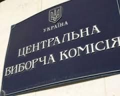 На двух николаевских округах – 128-м и 129-м – поуменьшилось кандидатов: Ильюк и Кравченко снялись