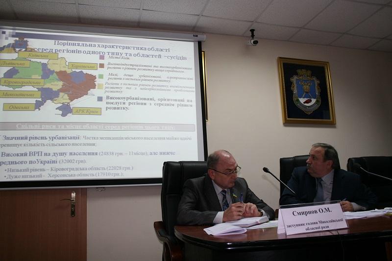 Заглянуть на 5 лет вперед: началась разработка Стратегии социально-экономического развития Николаевщины до 2020 года