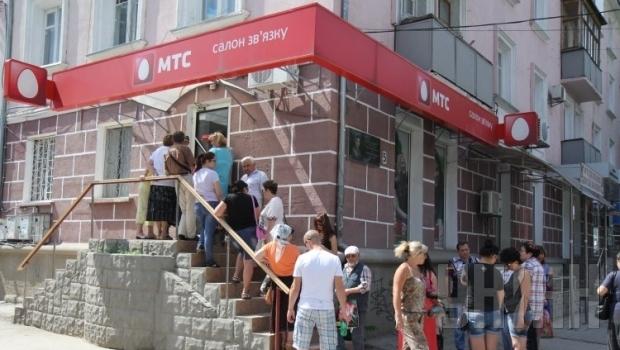 Российские владельцы МТС продают часть украинского бизнеса