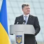Срочное обращение Порошенко к гражданам Украины