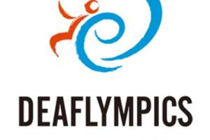 Пятерым николаевским дефлимпийцам Президент назначил стипендии