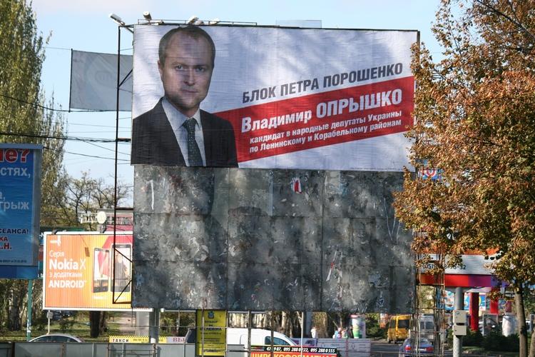 Юрий Исаевич, а Вас подвели: «день тишины» в Николаеве проходит с нарушениями