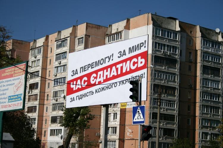 Ляшко и Оппозиционный блок в коалицию не зовут