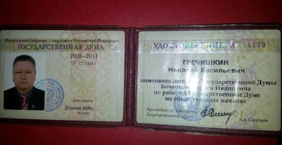 Под Киевом задержали агента ФСБ, который вывозил в Россию тела погибших российских военнослужащих