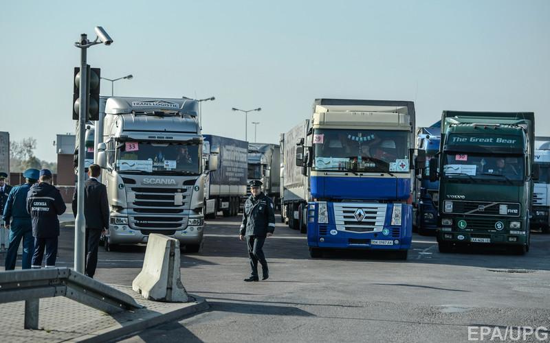 Четвертый гуманитарный конвой из РФ отправляется в Украину