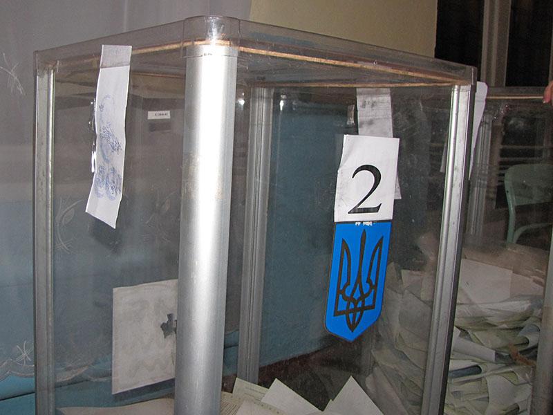 В Веселиново напротив фамилии снявшегося с выборов главы Доманевской РГА забыли проставить штампик «выбыл»