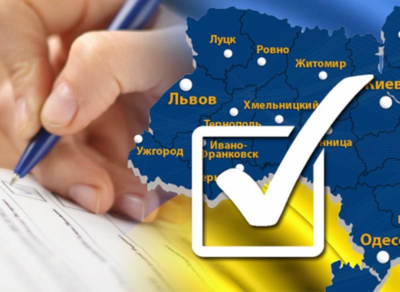 Наблюдатели ОПОРЫ в Николаевской области: кандидаты от «Блока П.Порошенко» используют админресурс