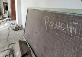 Должны были отремонтировать школу в Первомайском районе, а не сделали. Заплатили почти 600 тыс.грн. штрафов