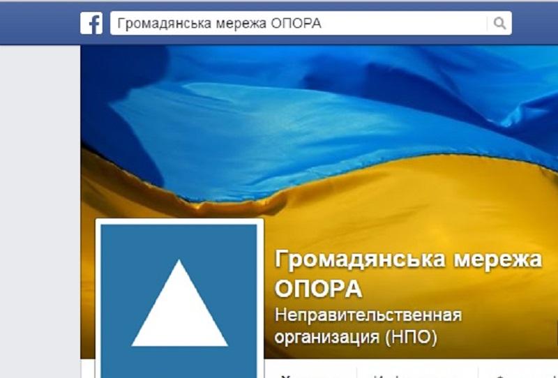 Почти публичный: ОПОРА измерила индексы публичности горсоветов, в том числе и Николаевского