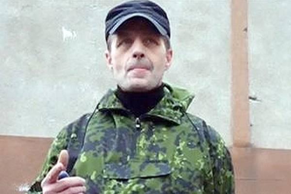 Спецслужбы РФ ликвидировали «Беса»