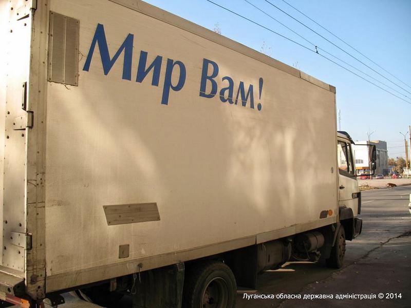 Губернатор Николаевщины лично привез гуманитарную помощь в Луганскую область