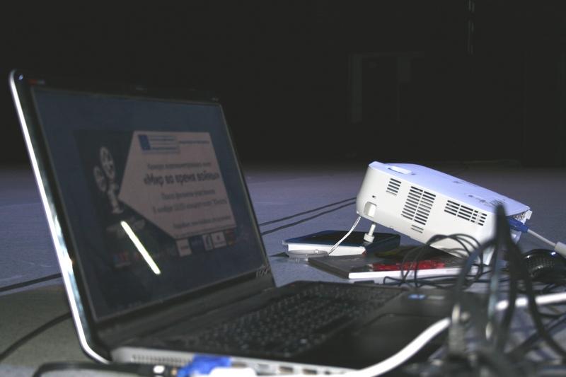 Когда есть что сказать: в Николаеве завершился первый фестиваль короткометражного кино «Гражданский проектор»