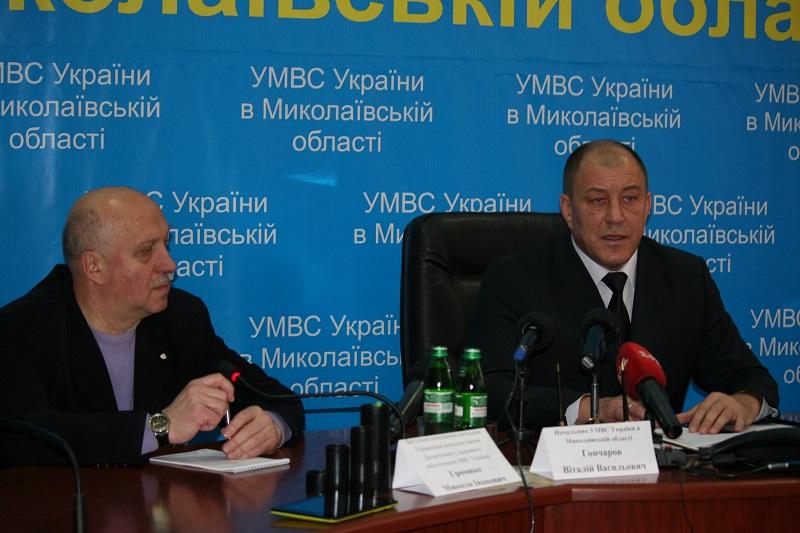 Резонанс ДТП с участием милиционера из Южноукраинска: в системе МВД области полетят головы