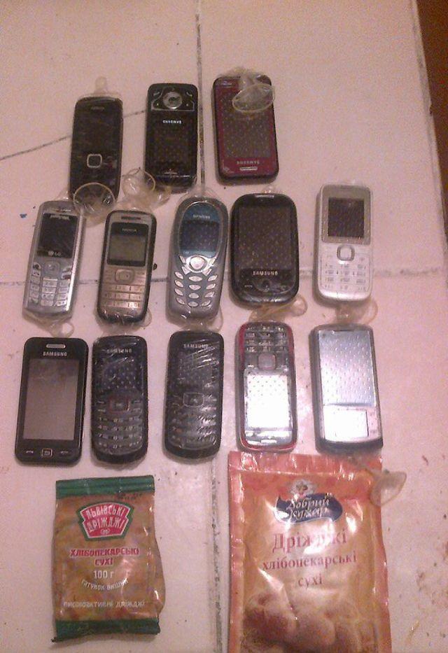 мобилки