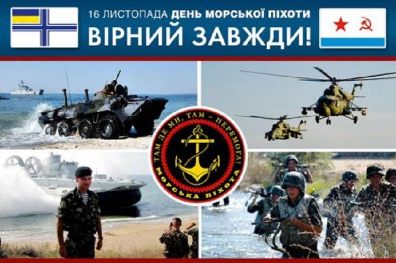 Постреляем в честь морпехов? В Николаеве хотят по-особому отметить День морской пехоты