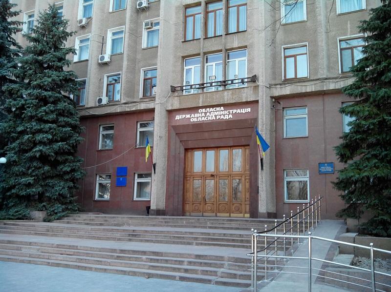 В Николаеве снова заминировали ОГА. Из Луганска