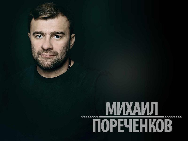 В Украине запретили 69 фильмов с участием Пореченкова. Полный список