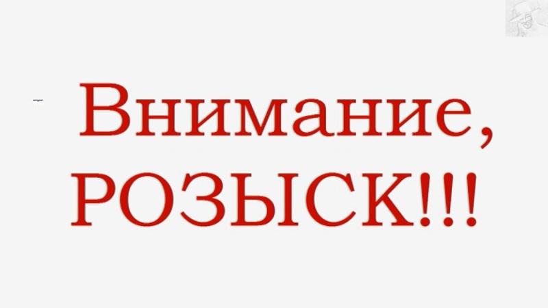 Полиция разыскивает пропавшего без вести 17-летнего жителя Врадиевского района