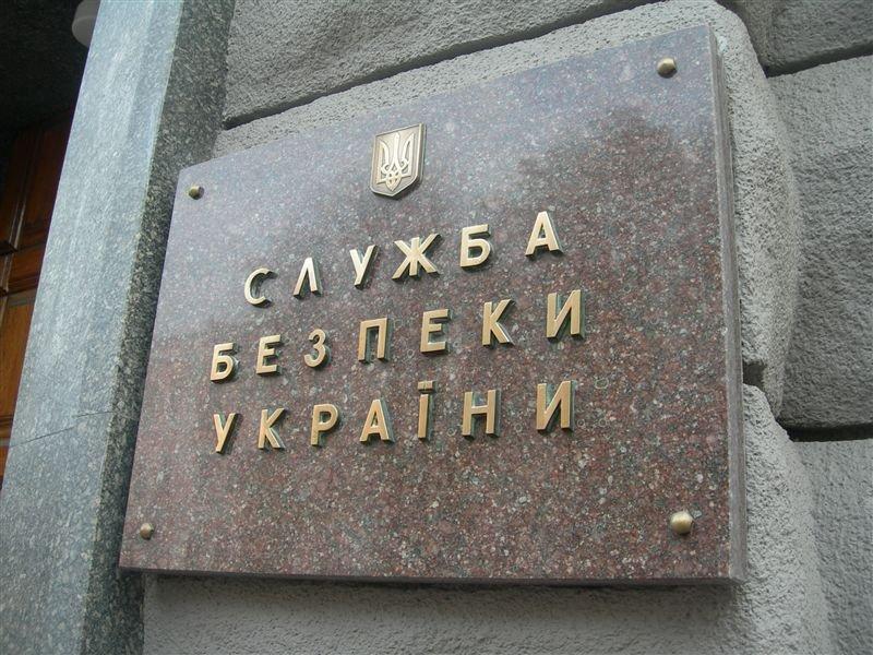 СБУ раскрыла теракт, в результате которого вчера под Мариуполем погиб Николай Руснак