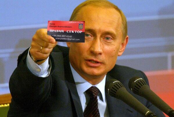 """В России запретили """"Правый Сектор"""" и УНА-УНСО"""