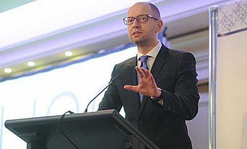 Кабинет министров Украины сложил полномочия