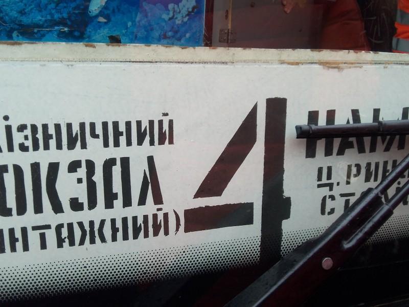Новое – это хорошо забытое старое. В Николаеве восстановили троллейбусный маршрут №4