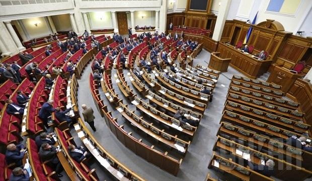 В коалиционном соглашении прописан импичмент президента и отмена депутатской неприкосновенности