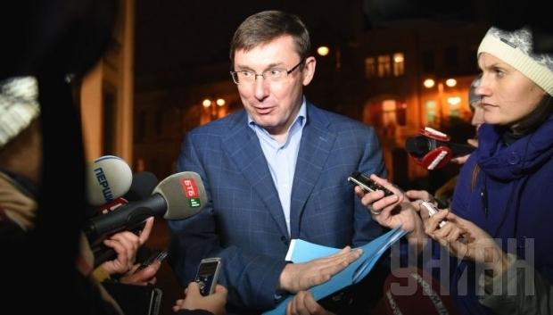 """Луценко считает предложения Яценюка относительно нового Кабмина проявлением """"нарциссизма"""""""