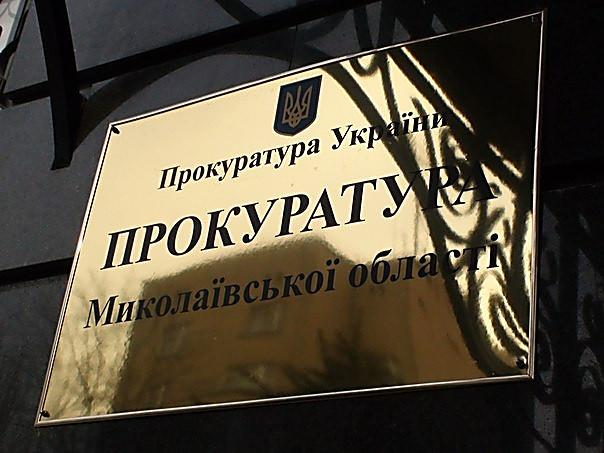 Спасибо журналистам: жилищной проблемой девушки-сироты из Николаева теперь займется прокуратура
