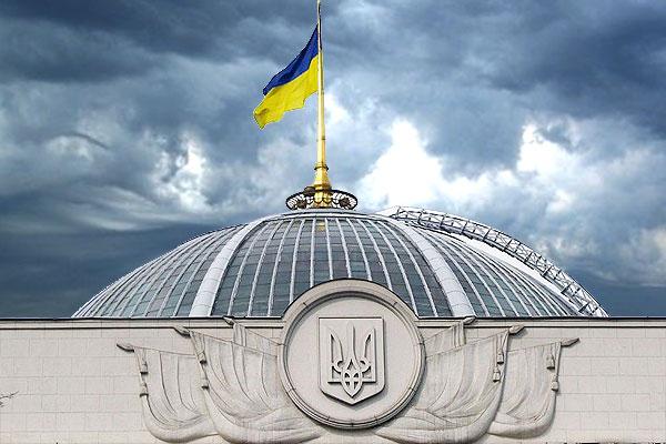 Верховная Рада 8-го созыва открыла первое заседание