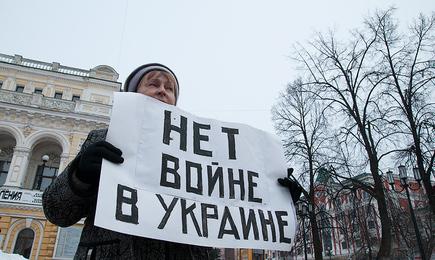 В Москве прошли одиночные пикеты против ввода российских войск в Украину