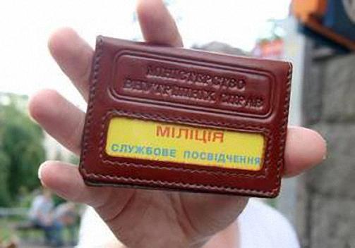 """Вдруг поможет. Аваков решил поменять """"корочки"""" милиционерам"""