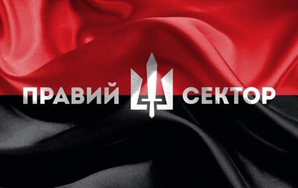 Николаевский Правый сектор отпраздновал первый день рождения. Шумно, с песнями и барабаном