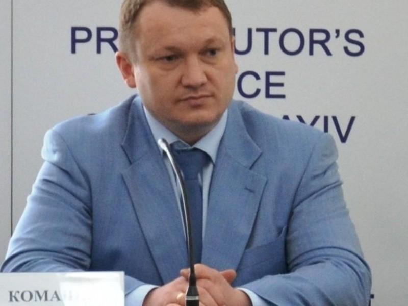 Прокурор Николаевской области Комашко стал советником