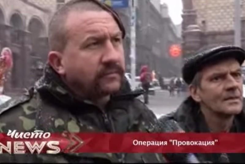 """Украинцы рассказали LifeNews о """"хунте"""" и """"малышах на завтрак"""""""
