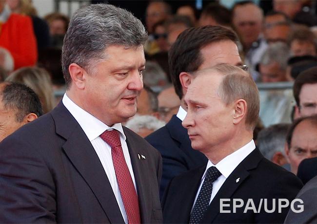 Путин объявил ультиматум, иначе – вторжение
