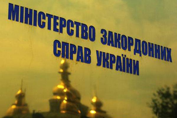 """МИД Украины – России: """"Народ Украины сам примет решение по вступлению в НАТО"""""""