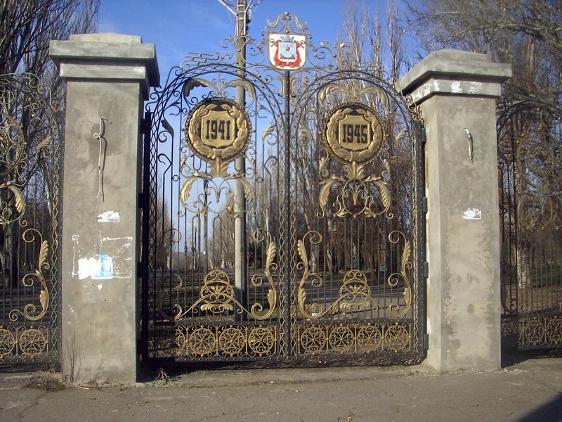 Прокуратура требует вернуть общине Николаева парк культуры и отдыха «Победа»
