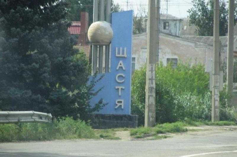 Донбасское Счастье: из-за обстрелов террористов погибли двое и ранены четверо мирных жителей