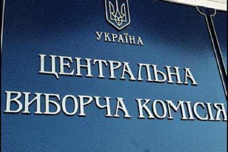 В ЦИК прокомментировали обвинения Зеленского в затягивании объявления результатов выборов