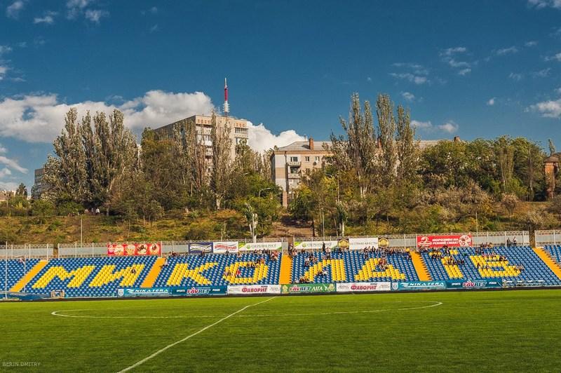 Матч между «Звездой» и МФК «Николаев» покажут в прямом эфире