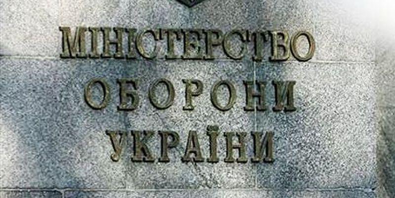 В Генштабе заявляют, что решение о возобновлении призыва на срочную службу в Украине еще не принято