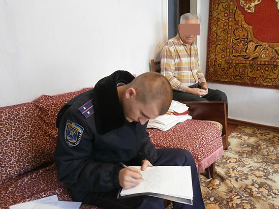 Николаевский пенсионер во всем себе отказывал и скопил 35 тыс.грн. Чтобы в одночасье потерять все из-за женщины