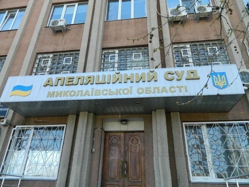 Дело по начальнице отдела УКС Николаевской ОГА сильно затянуть не удастся: прокурор обжаловал решение Вознесенского горрайсуда в апелляционной инстанции