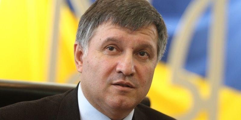 Зеленский собирает СНБО в преддверии «нормандской встречи», – Аваков