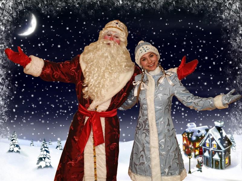 Новогодние поздравления: из-за пандемии в Украине стали меньше заказывать Дедов Морозов и Снегурочек