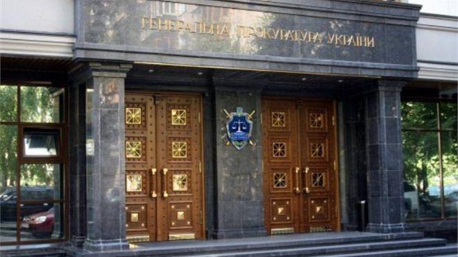 Генпрокуратура Украины направила МУС сообщение о совершении РФ внесудебных казней 9 бойцов ВСУ во время боев за Иловайск и Дебальцево