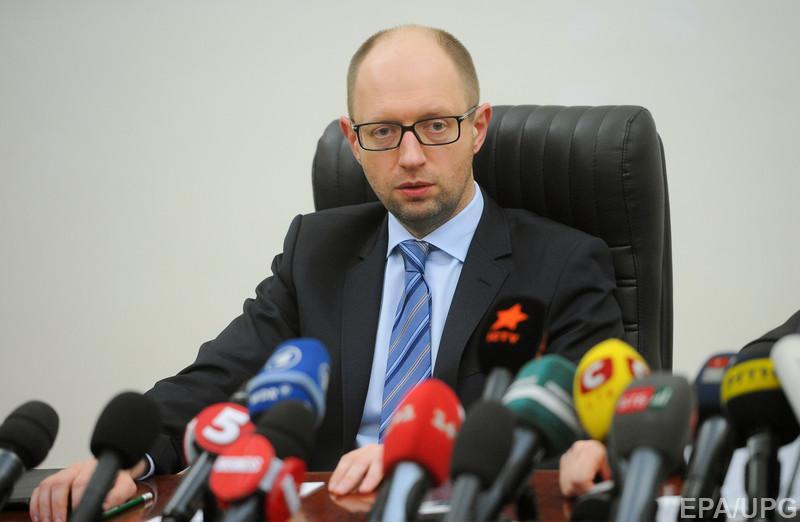 Яценюк назвал кандидатов на министерские портфели