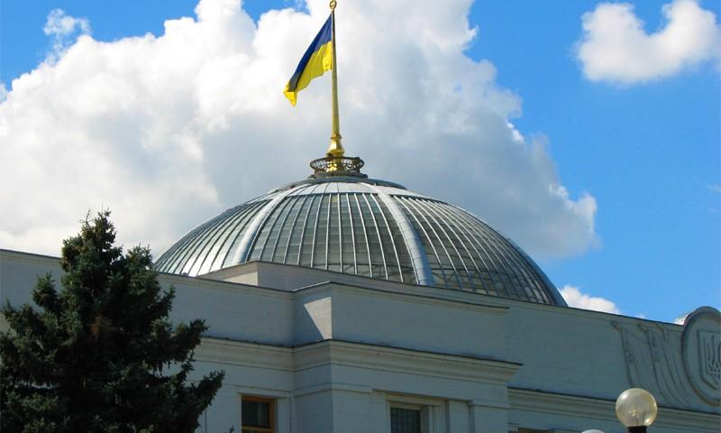 Что можно, а чего нельзя. В Украине приняли закон против антисемитизма 9