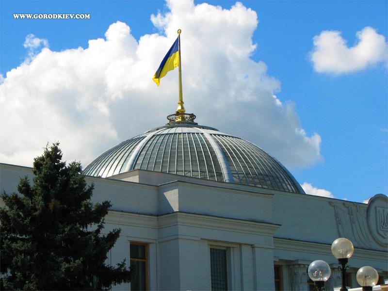 Рада провалила законопроект о заочном осуждении Януковича